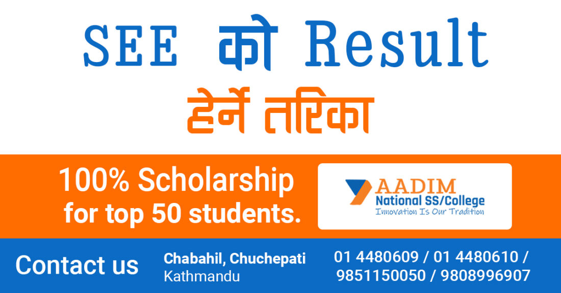 SEE Result has been published !!